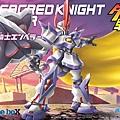 SP11【CD同捆】LBX 紙箱戰機 SP 聖騎士.jpg