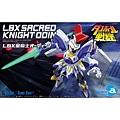 SP14【CD同捆】LBX 紙箱戰機 SP 聖騎士 奧丁.png