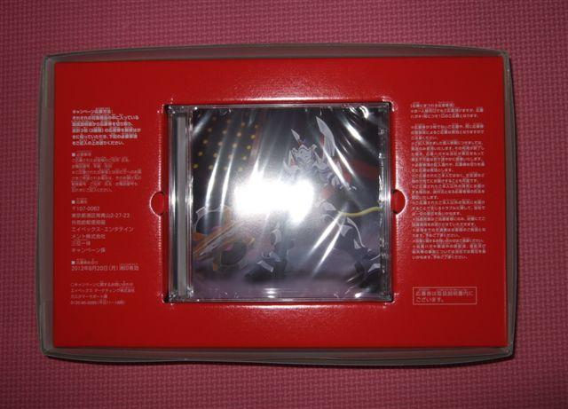DSCF6685.jpg