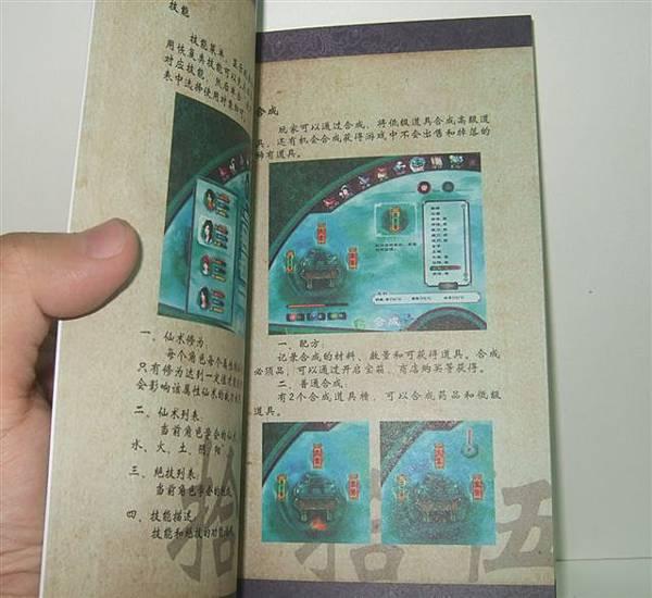 DSCF7611.jpg