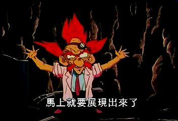 (魔動王18.rmvb)[00.01.08.933].bmp