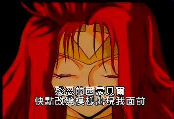 (魔動王18.rmvb)[00.03.56.219].bmp