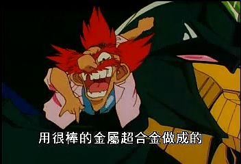(魔動王20.rmvb)[00.01.21.591].bmp