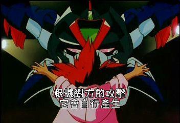 (魔動王20.rmvb)[00.01.57.848].bmp
