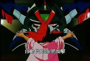 (魔動王20.rmvb)[00.02.00.06].bmp
