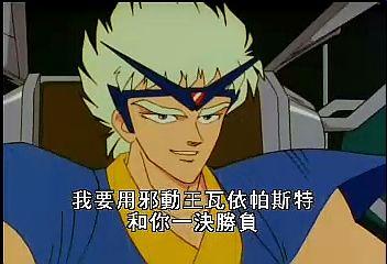 (魔動王20.rmvb)[00.11.34.322].bmp