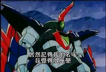 (魔動王20.rmvb)[00.11.32.529].bmp