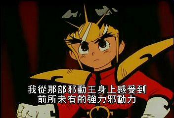 (魔動王20.rmvb)[00.11.44.508].bmp