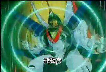 (魔動王20.rmvb)[00.12.48.122].bmp