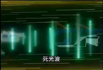 (魔動王20.rmvb)[00.12.49.821].bmp