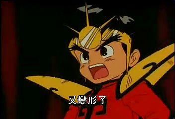 (魔動王20.rmvb)[00.15.15.363].bmp