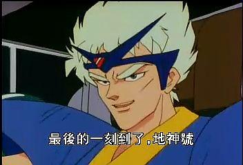 (魔動王20.rmvb)[00.16.29.684].bmp