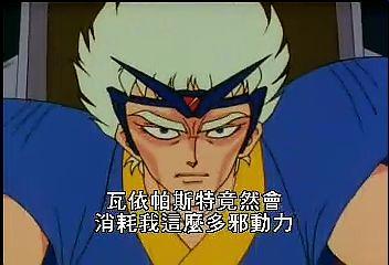 (魔動王20.rmvb)[00.18.58.782].bmp
