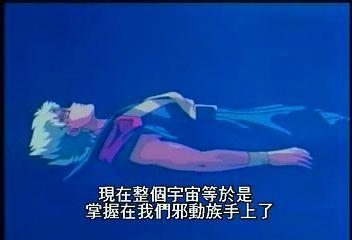(魔動王24.rmvb)[00.05.40.862].bmp