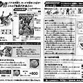 00-說明書.jpg