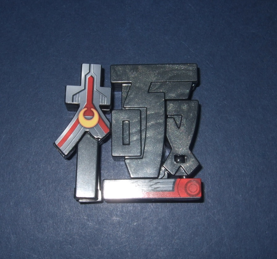 DSCF0890.JPG