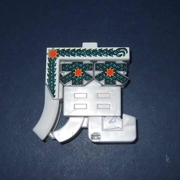 DSCF0928.JPG