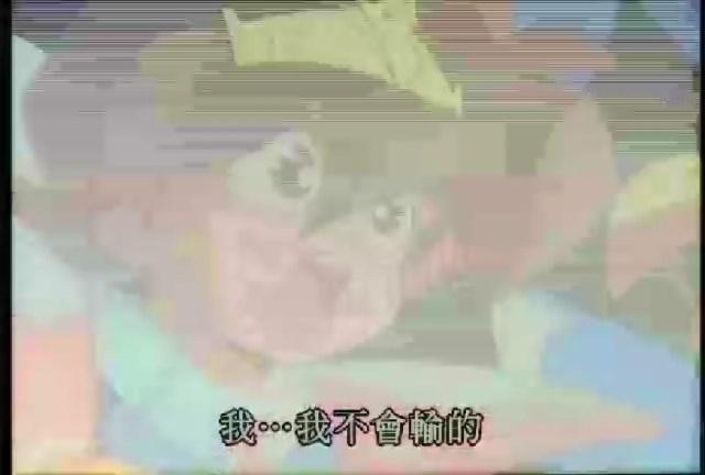 (魔神英雄伝II-01.rmvb)[00.18.31.69].jpg