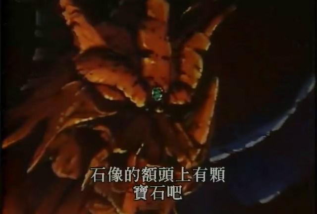 (魔神英雄伝II-28.rmvb)[00.11.58.134].jpg