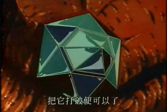 (魔神英雄伝II-28.rmvb)[00.12.00.53].jpg