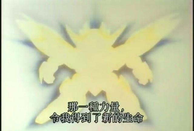 (魔神英雄伝II-28.rmvb)[00.18.57.929].jpg