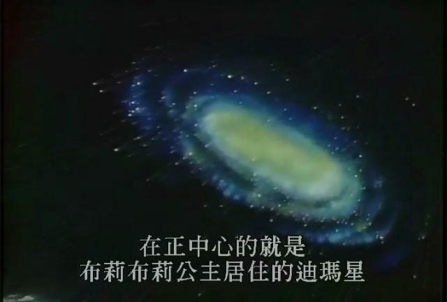 (魔神英雄伝II-17.rmvb)[00.04.36.192].jpg