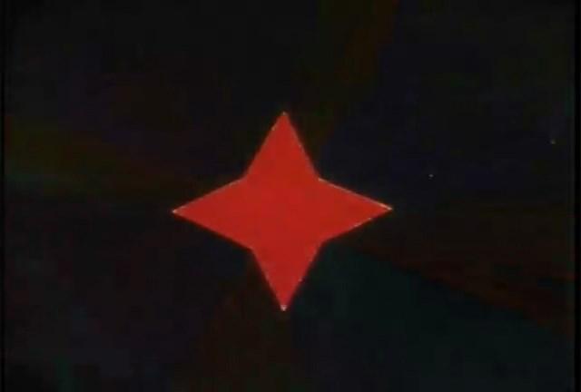 (魔神英雄伝II-17.rmvb)[00.18.51.840].jpg
