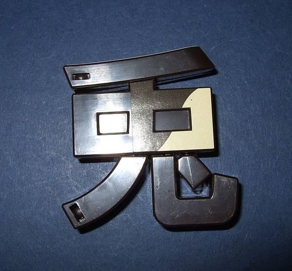 DSCF3565.JPG