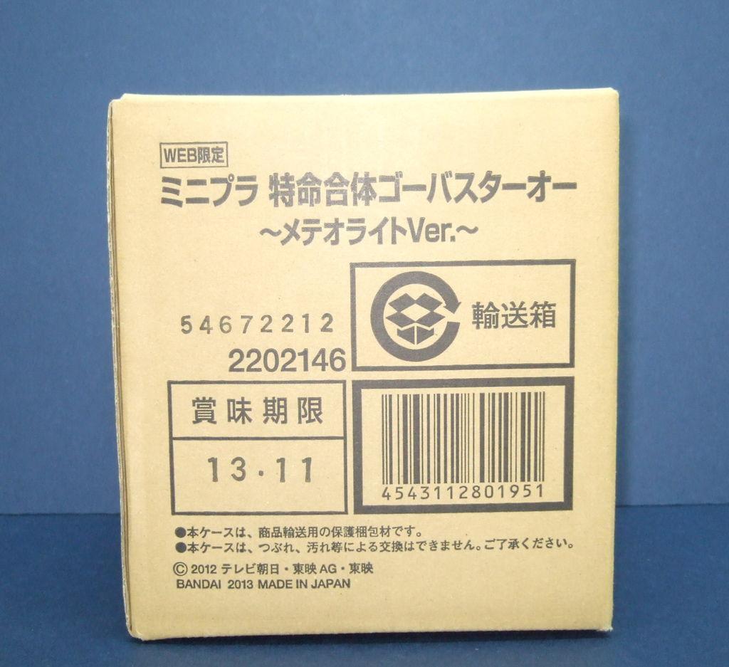 DSCF3464.JPG
