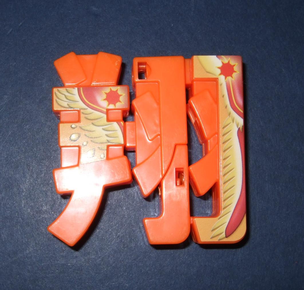 DSCF3781.JPG