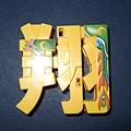 DSCF3783.JPG