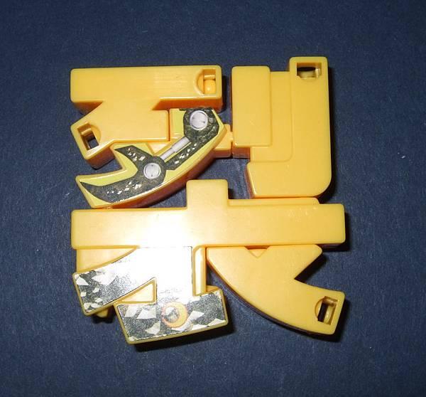 DSCF3789.JPG