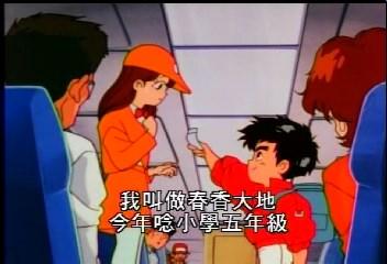 (魔動王01.rmvb)[00.03.21.368].jpg