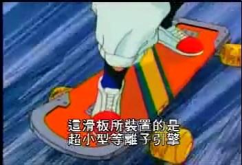 (魔動王01.rmvb)[00.04.43.958].jpg
