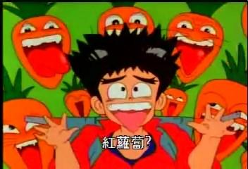 (魔動王01.rmvb)[00.09.22.320].jpg