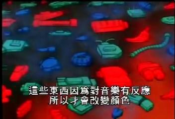 (魔動王01.rmvb)[00.12.11.598].jpg