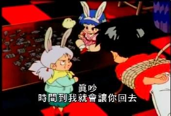 (魔動王01.rmvb)[00.11.04.531].jpg
