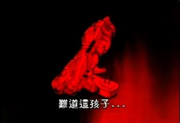 (魔動王01.rmvb)[00.12.26.780].jpg