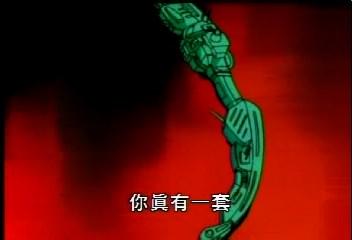 (魔動王01.rmvb)[00.12.29.449].jpg