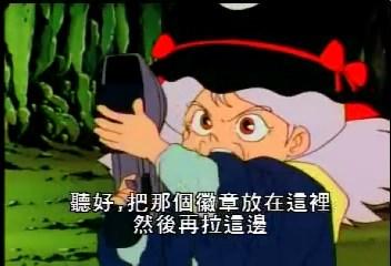 (魔動王01.rmvb)[00.14.06.588].jpg