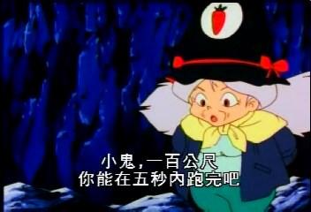 (魔動王01.rmvb)[00.16.28.989].jpg