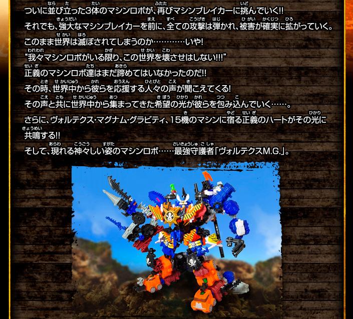 story_03_02.jpg