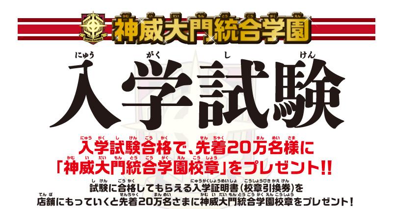 shiken01.jpg