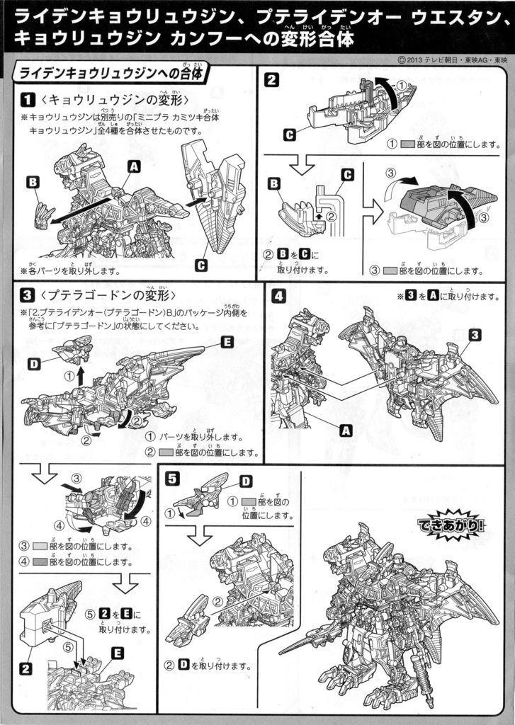 3-7.jpg