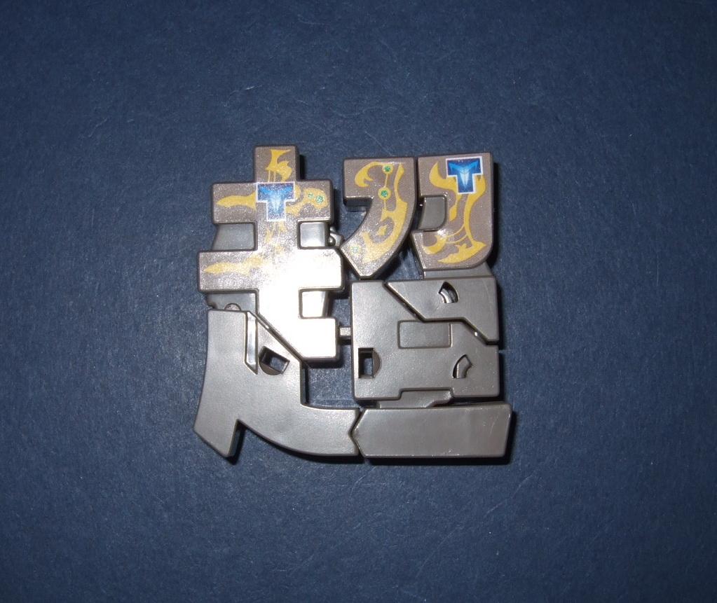A-6.JPG