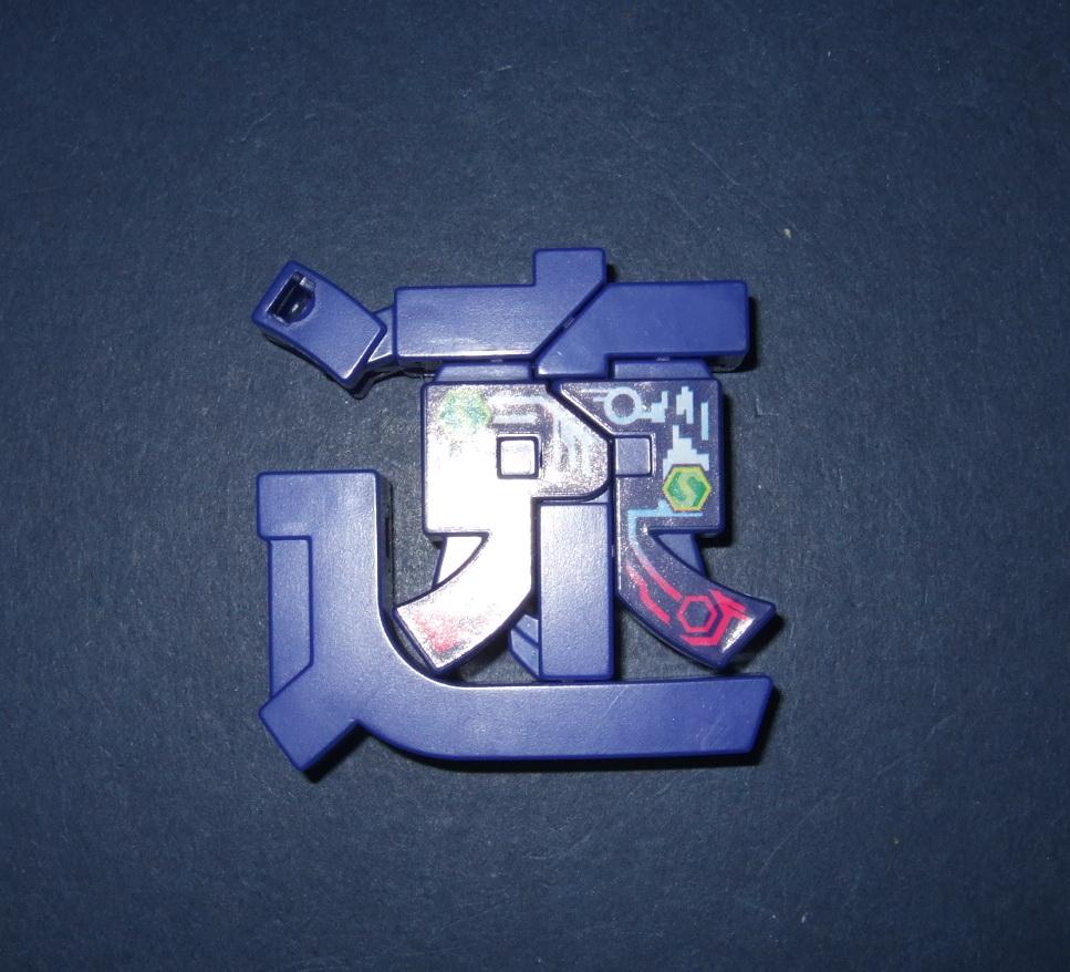 B-6.JPG