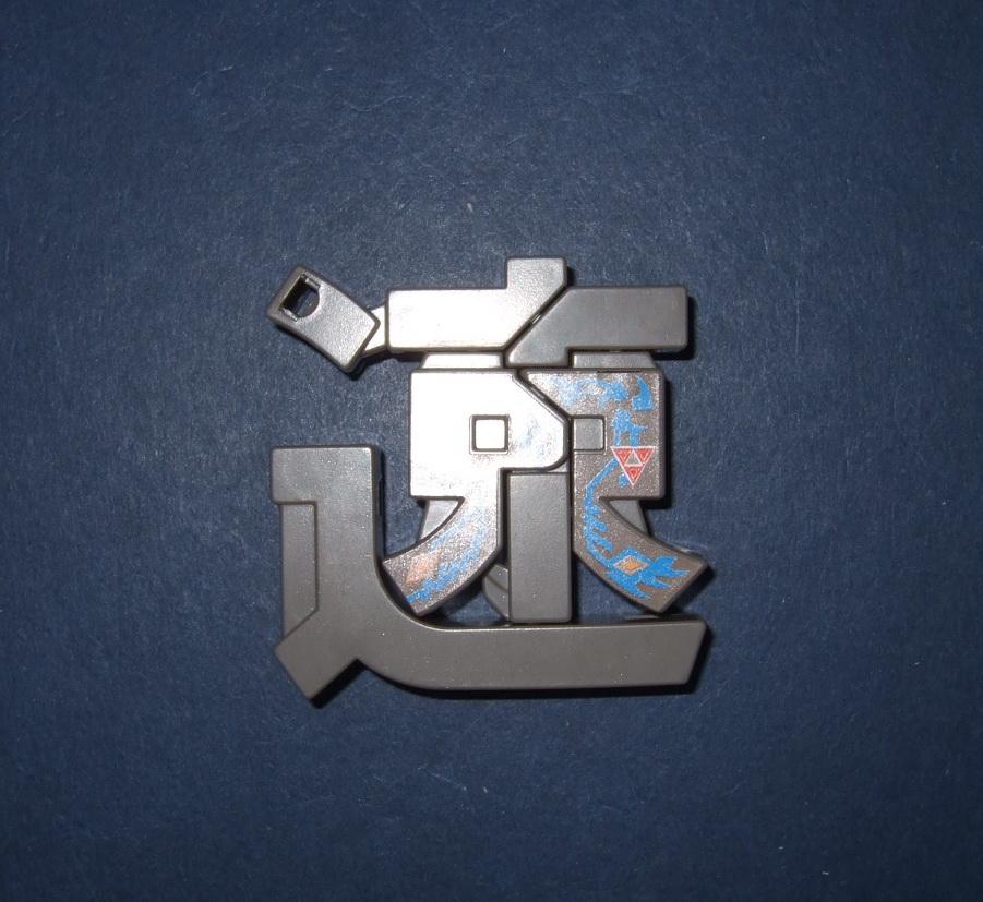 B-7.JPG
