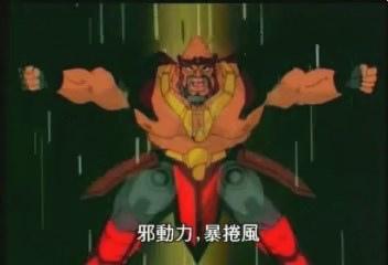 (魔動王21.rmvb)[00.16.55.789].jpg
