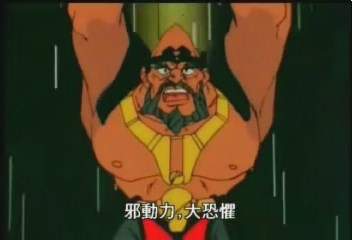 (魔動王21.rmvb)[00.19.18.473].jpg