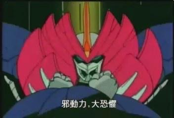 (魔動王21.rmvb)[00.19.19.849].jpg